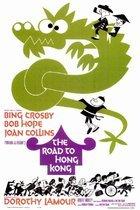 Road to Hong Kong