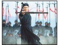 """""""Hero"""" Movie Still: Jet Li"""