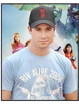 """Freddie Prinze Jr. at the """"Scooby-Doo 2: Monsters Unleashed"""" Premiere"""