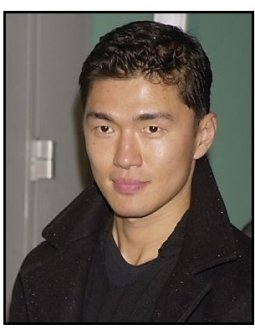 "Rick Yune at the ""Dark Blue"" premiere"