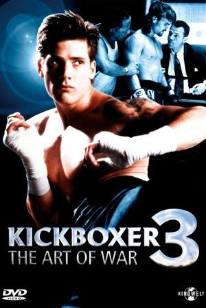 Kickboxer 3: The Art of War