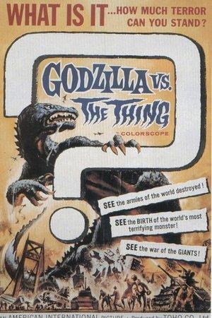 Godzilla Versus The Thing