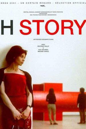 H-Story