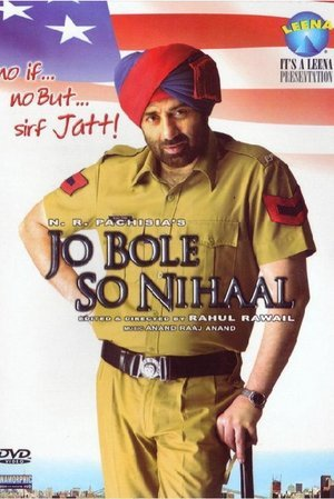 Jo Bole So Nihaal