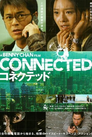 Connected