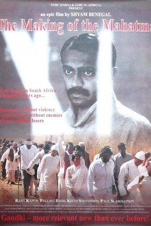 Making of the Mahatma