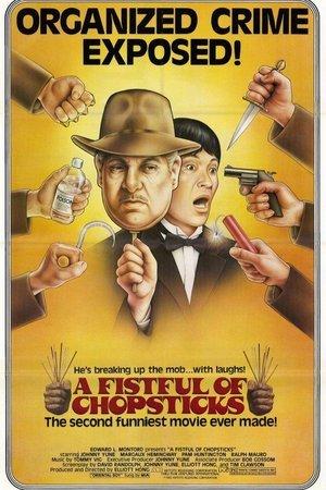 Fistful of Chopsticks