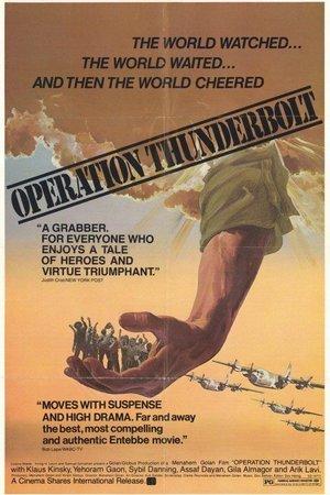 Entebbe: Operation Thunderbolt