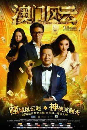 Man from Macau